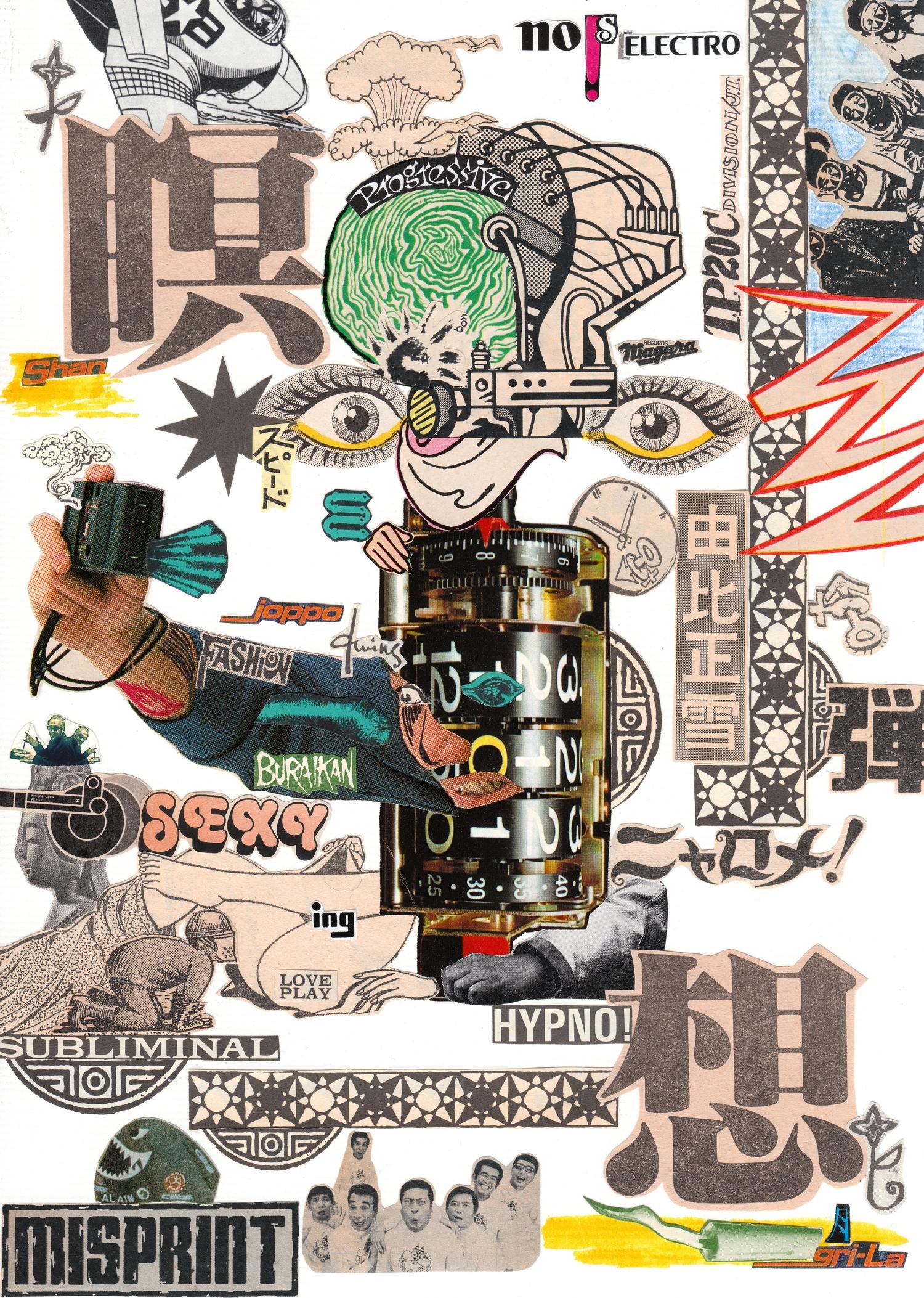 meet Japanese collage artist Tsun-Zaku